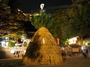 大阪 とんど祭り