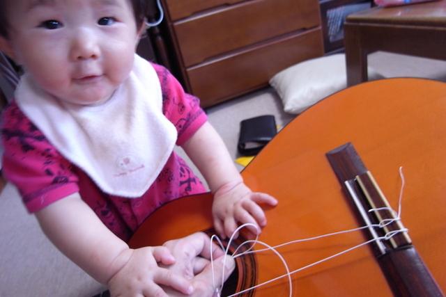 ゴンチチ ギター