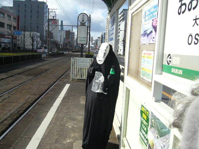 顔無し チンチン電車