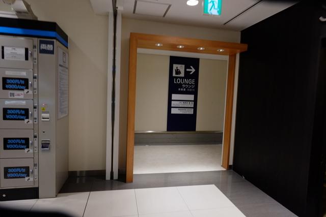 関西国際空港のラウンジ