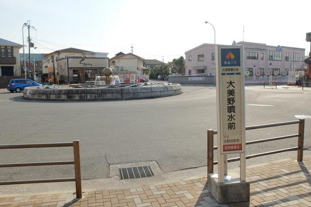 ロータリー交差点(ランドアバウト、環状交差点)