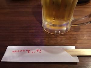 奄美大島島料理 てぃだ