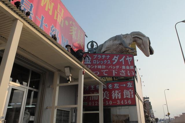 堺のリサイクルショップ 浦美術館