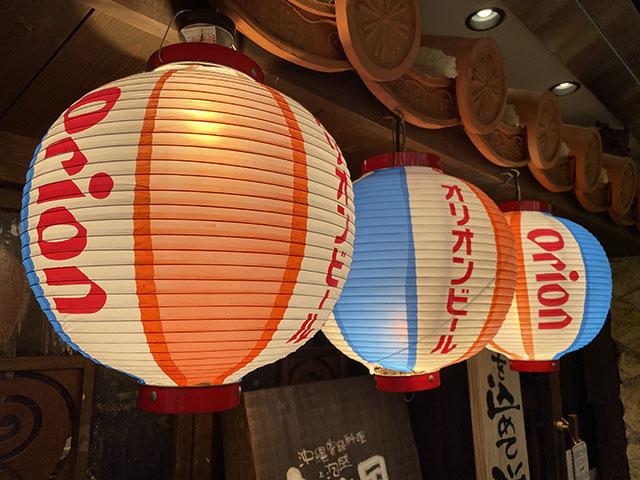 阪急三番街の沖縄料理 島ぬ風