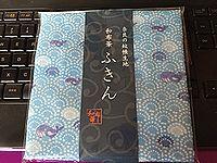 紀伊國屋梅田本店 歌舞伎と和の小物フェアにて、奈良の蚊帳生地「和布華ふきん」