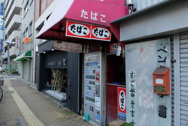 堺銀座通り商店街