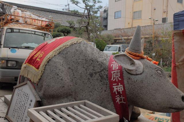 堺 菅原神社