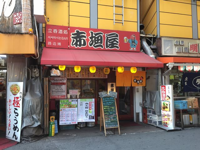 京橋 赤垣屋