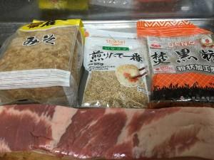 豚味噌の作り方