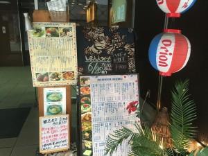 奄美・沖縄料理 しまん人