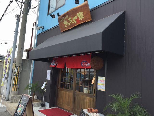岸和田漁港前のきんちゃく屋の生しらす