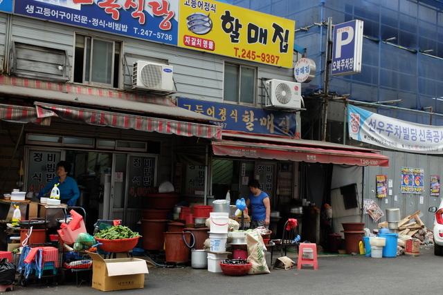 韓国釜山のグルメレポート