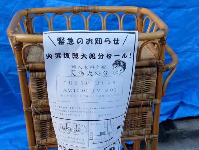 アーケードのない商店街 堺市駅東商店街