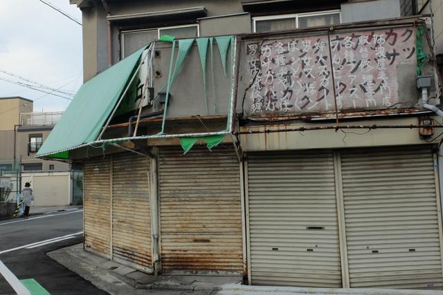 香ヶ丘商店街