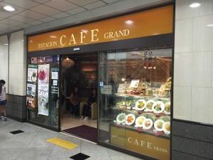 大阪駅 エスタシオンカフェ グラン