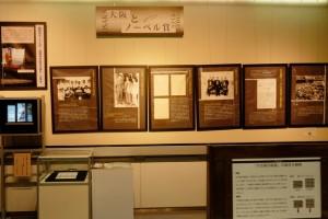 大阪市立科学館は親子デート