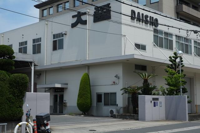 大阪唯一の醤油メーカー 大醤醤油