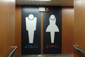 大阪市営地下鉄のトイレが綺麗になったと評判