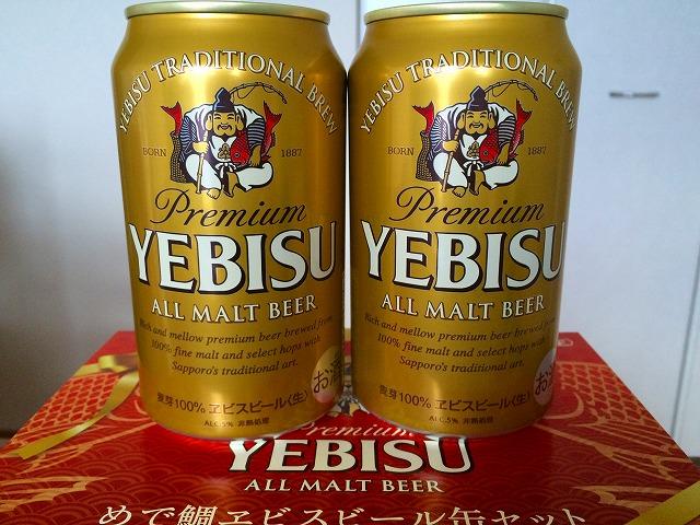 エビスビールのレアな鯛2匹ラベル ラッキーエビス