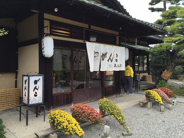 岸和田 五風荘でランチ