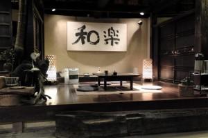 茨木市の竪穴式カフェ「茶房まだま村」