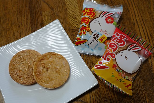大阪銘菓 満月ポン