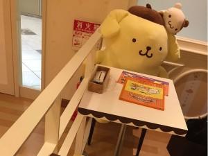 阪急三番街 ポムポムプリンカフェ