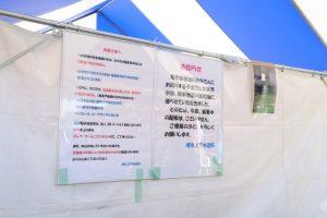 浅香山のつつじ祭り
