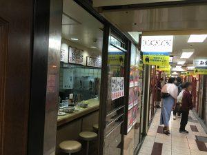 新梅田食道街 しんきょうPARTⅡ