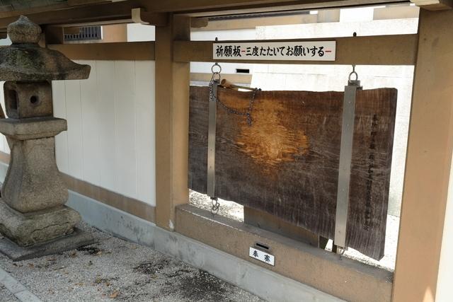 日本最古の戎宮 石津神社