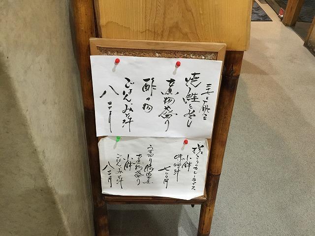 本町の瑳こう【人気ランチ】