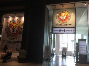 グランフロント大阪のポケモン研究所