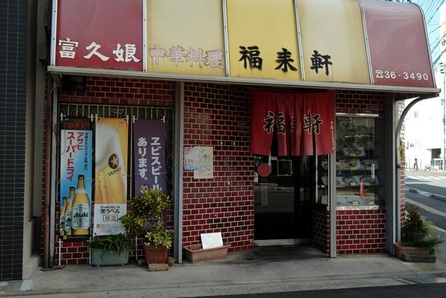 北野田駅前本通商店街