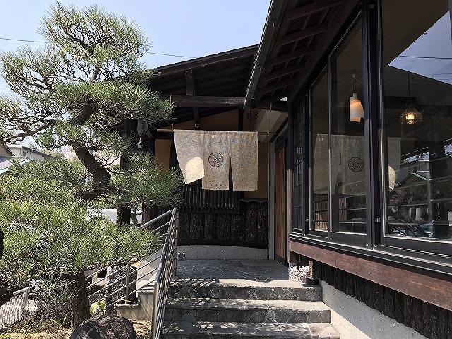 石山寺 小松家