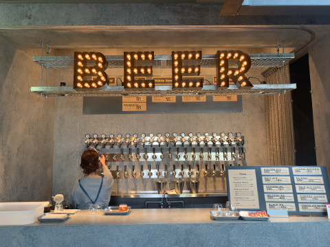 Beer stand MARCA