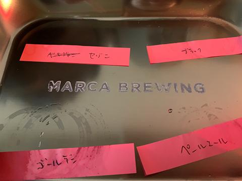 Beer stand MARCA