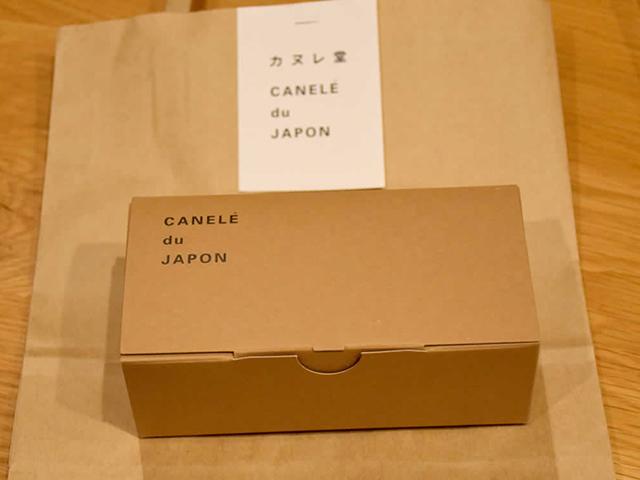 カヌレ堂 CANELE du JAPON